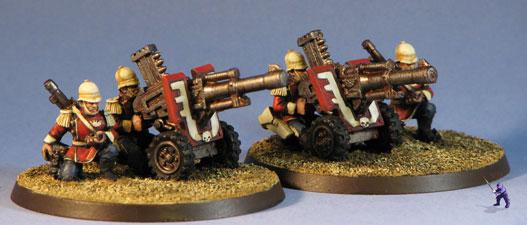 preatorian-troopers